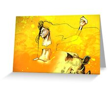 Freedom in the Savanna Sun Greeting Card