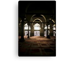 In Prayer Canvas Print