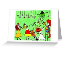 Pinata!  Greeting Card