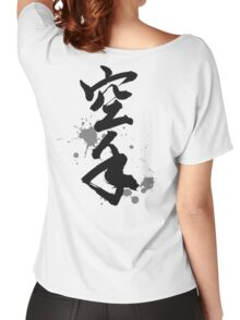 Karate black calligraphy  Women's Relaxed Fit T-Shirt