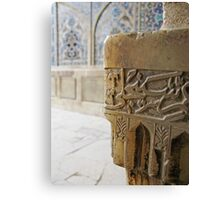 Sacred carving in a mosque, Iran Canvas Print