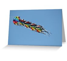 worm in the sky Greeting Card
