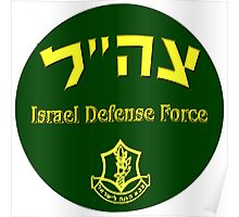 Israel Defense Forces Logo Poster