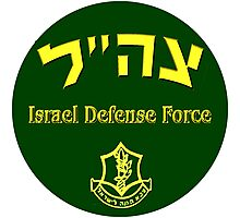 Israel Defense Forces Logo Photographic Print