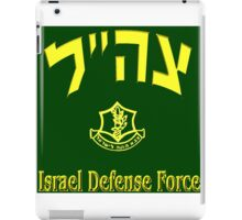 Israel Defense Forces Logo iPad Case/Skin