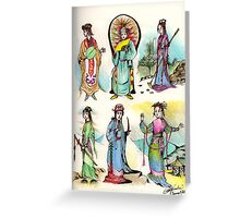 Assorted Characters From Chinese Folklore ( Hangzhou ) Greeting Card
