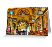 Block Arcade Melbourne AUstralia Greeting Card