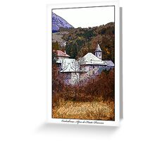 Couloubroux, Alpes-De-Haute-Provence Greeting Card