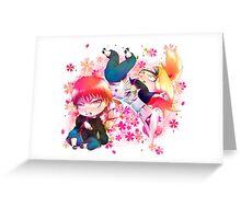 Chibi Sasori and Deidara Greeting Card