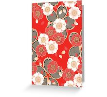 Vintage Japanese Wedding Kimono Pattern Greeting Card