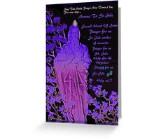 NOVENA TO ST. JUDE Greeting Card