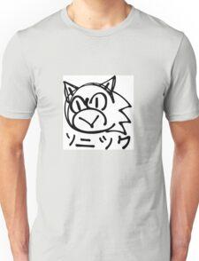SONIKUU!! Unisex T-Shirt