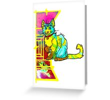 multieyed mutant feline Greeting Card