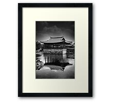 Cloud Palace Framed Print