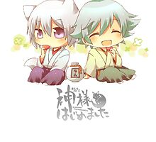 kamisama kiss tomoe and rin kids  by tylerlions777