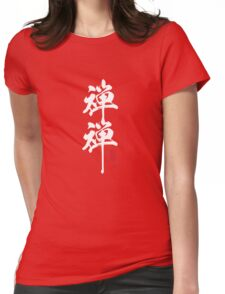 ZenZen (white) Womens Fitted T-Shirt