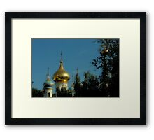 Karlovy Vary, Czech Republic Framed Print