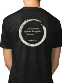 Education Quote About the Mind & Spirit Tri-blend T-Shirt