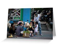 Street Family Greeting Card