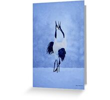 Red Crowned Crane Greeting Card