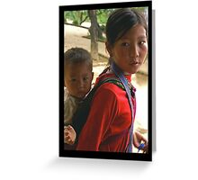 Red Dao Girl Greeting Card