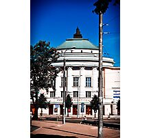 Estonia. The Theater. Photographic Print