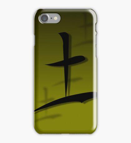 TSUCHI iPhone Case/Skin