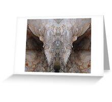 My Cave art 19,,  Alian Transformer Greeting Card