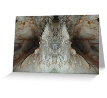 My Cave art 20 Greeting Card