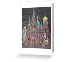 Church of the Spilled Blood St.Petersburg, Russia Greeting Card