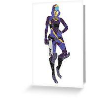 Tali Greeting Card