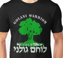 Golani Warrior for Dark Colors Unisex T-Shirt