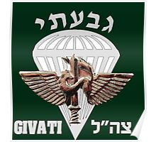 The Givati Brigade for Dark Poster