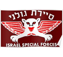 Golani Special Forces (Recon) Logo for Dark Colors Poster