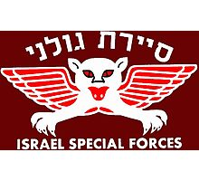 Golani Special Forces (Recon) Logo for Dark Colors Photographic Print