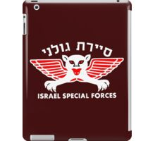 Golani Special Forces (Recon) Logo for Dark Colors iPad Case/Skin