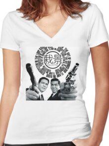 Saikei x Zerosystem Women's Fitted V-Neck T-Shirt
