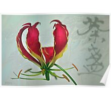 Natural Calligraphy Poster