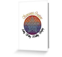Scenccentric creations logo Greeting Card