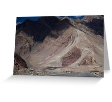 Karakoram Highway Greeting Card