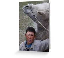 Kyrgyz cameleer boy Greeting Card