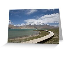 Lake Kara Kul Greeting Card