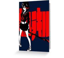 Ryuko Kill la Kill Greeting Card