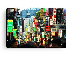 Advertising Riot Canvas Print