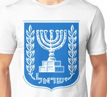 Seal of the State of Israel Unisex T-Shirt