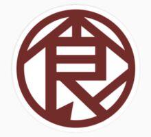 """Akimichi """"Shoku"""" Symbol  by MiindfreakkXIII"""