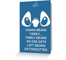 Ohana... Greeting Card
