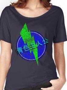 青色主人公 (Blue Hero) Women's Relaxed Fit T-Shirt