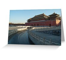 Forbidden City, Beijing, China Greeting Card