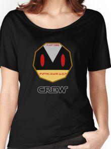 Devastator - Star Wars Veteran Series Women's Relaxed Fit T-Shirt